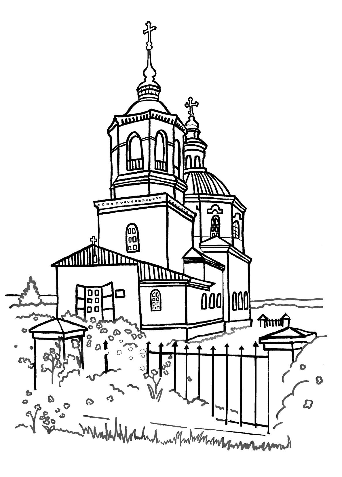 Православные традиции отдыха